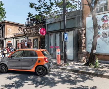 2015-Smart-ForTwo-ForFour-59